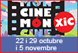 CINEMON XIC 2017